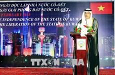 Célébration de la fête de l'Indépendance du Koweit