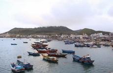 Des mesures rigoureuses pour lutter contre la pêche INN