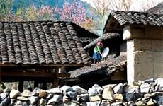 Plateau calcaire de Dông Van - Parc géologique et patrimoine mondial