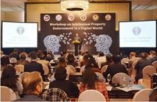 AmCham Vietnam : La protection de la propriété intellectuelle à l'ère numérique