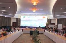 Renforcer la coopération commerciale entre Quang Tri et Savannakhet