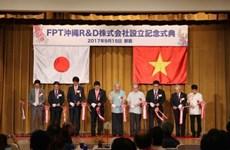 Japon, marché prometteur pour le secteur des TI du Vietnam