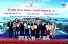 Mise en chantier de cinq projets sud-coréens à Binh Phuoc