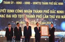 Faire de Bac Ninh une ville de première catégorie