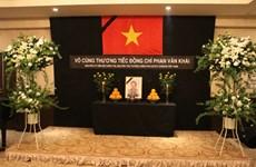 Hommage à l'ancien Premier ministre Phan Van Khai au Japon