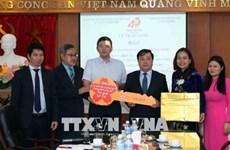 Le Japon aide la solution de l'éducation intelligeante pour le secteur de l'éducation de Hanoi