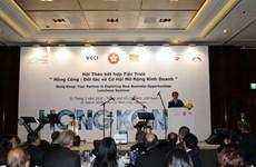 Hong Kong (Chine) cherche à renforcer la coopération commerciale avec le Vietnam