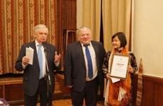 Accès gratuit des lecteurs vietnamiens aux fonds de livres numériques russes