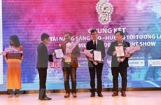 Festival artistique des étudiants vietnamiens en Chine