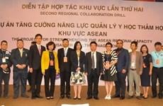 Exercice régional de réponse aux catastrophes naturelles à Da Nang