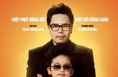 La concurrence entre les films vietnamiens et étrangers s'accentue