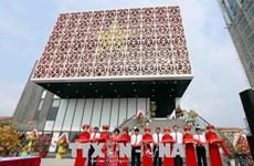 Inauguration de la maison d'exposition Hoang Sa à Da Nang