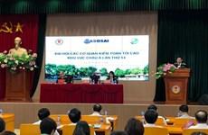 Audit : bientôt la 14ème Assemblée de l'ASOSAI à Hanoï
