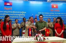 Coopération renforcée dans la lutte contre la criminalité à la frontière Vietnam-Cambodge