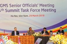 Réunion SOM sur la coopération de la sous-région du Grand Mékong