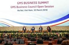 Ouverture de la session ouverte du Conseil d'Affaires de GMS