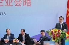 GMS-6 et CLV-10 : opportunités pour les localités et les entreprises Vietnam-Chine