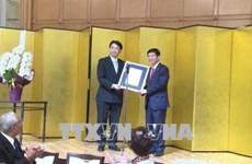 Remise de l'attestation de consul d'honneur du Vietnam à Aichi (Japon)
