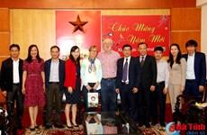 Proposition de l'établissement d'un Centre culturel France - Vietnam à Hà Tinh