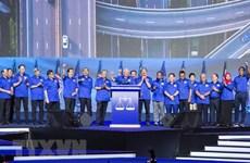 La Malaisie fixe l'organisation des élections générales à mai prochain