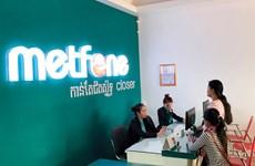 Investissement vietnamien à l'étranger: bien mais peut mieux faire