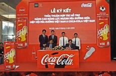 Coca-Cola favorise le développement de la filière du sucre