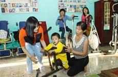 Séminaire sur l'éducation inclusive pour les enfants handicapés