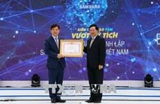 Le vice-PM Pham Binh Minh au 10e anniversaire de Samsung Electronics Vietnam