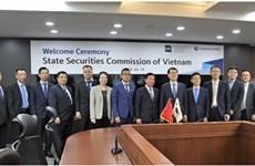Shinhan Bank augmentera ses investissements au Vietnam