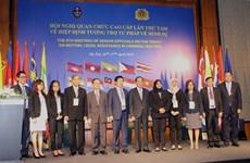 ASEAN : 8e réunion des hauts officiels de l'accord d'entraide judiciaire en matière pénale