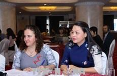 Réalisation des objectifs de développement durable du point de vue de l'égalité des sexes