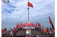 Célébrations du 43e anniversaire de la libération totale du Sud et de la réunification nationale
