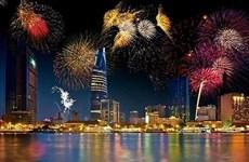 Ouverture du 10e Festival international de feux d'artifice de Dà Nang