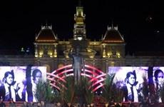 Célébrations de la journée de la libération du Sud et de la réunification nationale