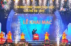Coup d'envoi de la finale du Festival radiophonique national 2018