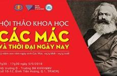 Symposium : « Karl Marx et les temps modernes » à HCM-Ville