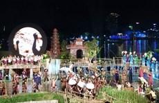 Le Festival de Huê 2018 se termine en beauté