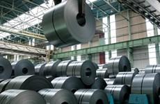 Une année prometteuse pour la filière nationale de l'acier