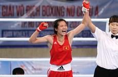 Le Vietnam obtient cinq billets pour les Jeux olympiques de la jeunesse d'été 2018