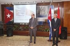 Le Vietnam et Cuba célèbrent leurs relations d'amitié et de solidarité
