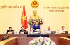 Ouverture de la 24e session du Comité permanent de l'AN (14e législature)