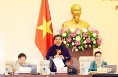 Le Comité permanent de l'AN poursuit sa 24e session