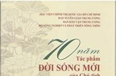 Trois livres sur le Président Hô Chi Minh