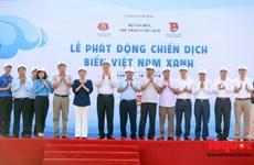 Lancement de la campagne « La mer bleue du Vietnam » à Nghe An
