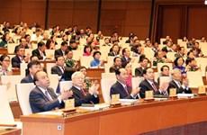 AN de la 14e législature : communiqué No1 sur l'ouverture de la 5e session