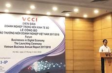 Lancement du rapport annuel sur les entreprises vietnamiennes 2017/2018