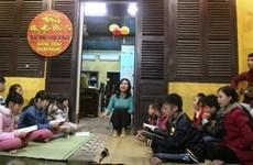 Cours gratuit de musique folklorique dans la ville de Hôi An