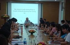 Conférence sur la communication multimédia interactive à Hanoï