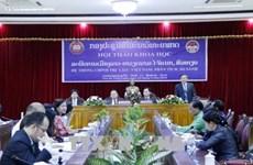 Séminaire scientifique sur les systèmes politiques du Laos et du Vietnam