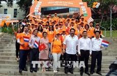"""Da Nang accueille la """"Journé néerlandaise"""""""
